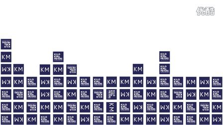 KM 2016 Blue Square