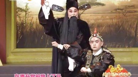 秦腔八件衣 选段西安秦腔剧院易俗社