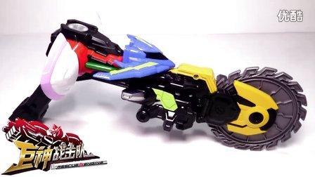 巨神战击队3之超救分队 超救阻击枪 玩具试玩评测【玩具爸爸】