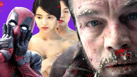 『混剪邦主』2016年度混剪之上半年热门电影回顾(全年混剪预热)