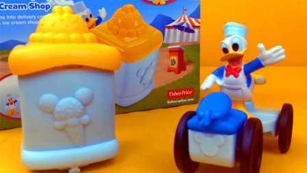 【米奇老鼠和唐老鸭】唐老鸭的移动冰淇淋商店 迪士尼玩具 卡通玩具
