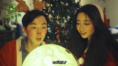 圣诞特辑 31
