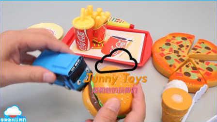 迪斯尼玩具 玩具魔术贴切割冰淇淋比萨学习水果英语名称玩橡皮泥玩具惊喜 【 俊和他的玩具们 】