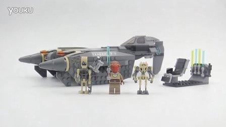 【LEGO】星球大战:克隆人战争格里弗斯飞船快乐乐高迷8095玩具测评