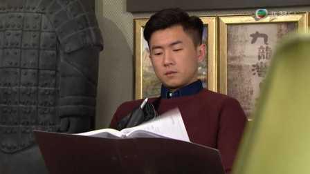 愛.回家之八時入席 - 第 187 集預告 (TVB)