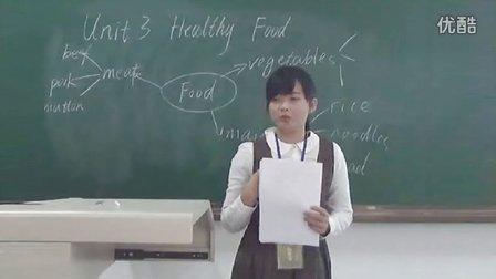 中学英语片段教学中学英语教师面试微课模拟试讲英语无生试讲高中英语说课视频