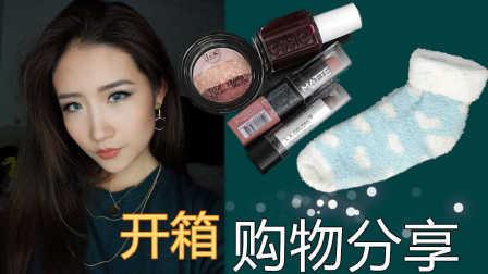 【JessLaoban】开箱购物分享- 化妆品,宠物用品,软绵绵的袜子