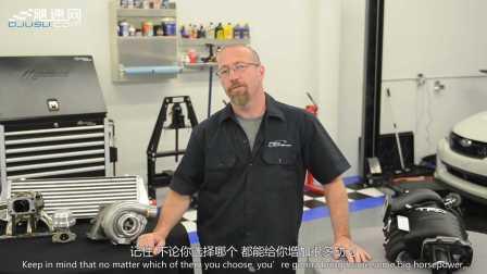 【中英字幕】机械增压vs涡轮增压 选择哪一个