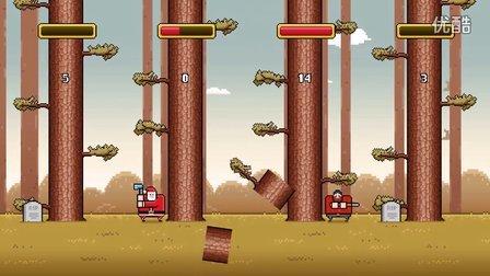 【小花&Z小驴& XY小源】伐木者 游戏好玩的停不下来的节奏 第一期
