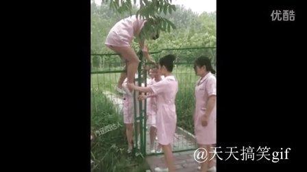 纯情少女和老司机的区别【86期 天天GIF】