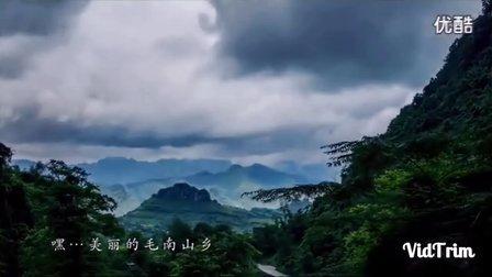 环江毛南族自治县 世界自然遗产地
