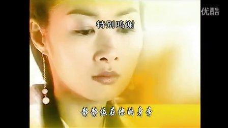 伊扬&白雪 天缘 电视剧《风流少年唐伯虎》片尾曲