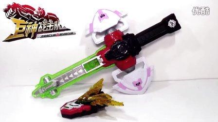 巨神战击队3之超救分队 升级套装 玩具试玩评测【玩具爸爸】