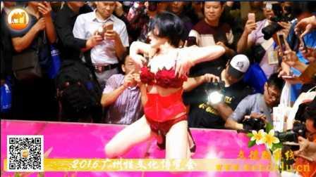 性文化节(广州)2016性福形象大使火舞引鼻血喷涌跪倒一片