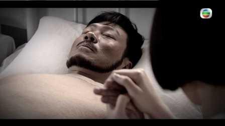 巾幗梟雄之諜血長天 - 第 04 集預告 (TVB)