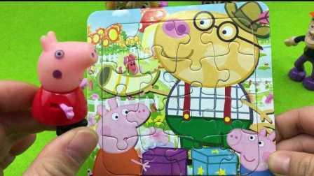 【小猪佩奇佩佩猪玩具】花园宝宝玩小猪佩奇智力拼图玩具亲子游戏