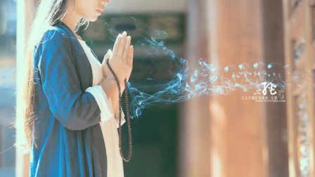 《清净莲花》大悲咒 佛教音乐歌曲大全100首经典佛歌佛经全文梵唱念诵阿弥陀佛