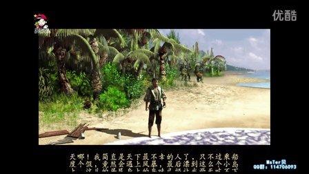 【MsTer贝】英雄无敌3 第49期 勇往直前之迷途羔羊 讲述二叔的成长史