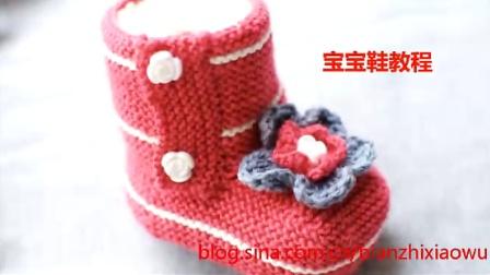 红色高帮花朵宝宝鞋宝宝鞋嘉特汇编织小屋创意编织