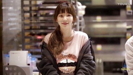 【瘦瘦717】少女时代 金泰妍咖啡屋做饼干