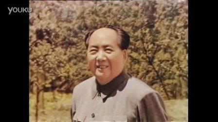 《您老人家》纪念毛泽东诞辰123周年