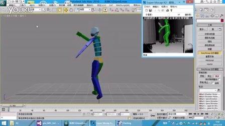 Kinect2.0超级动作捕捉Super Mocap K2全球唯一支持转身至背后捕捉