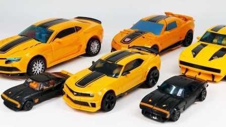 最好的新机器人玩具 变压器4 AOE大黄蜂和高辛烷大黄蜂6车辆变换 Transformers