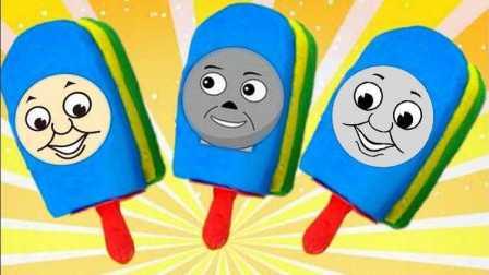托马斯和他的朋友们 培乐多彩泥冰激凌 巴啦啦小魔仙手工DIY日本食玩 过家家玩具视频