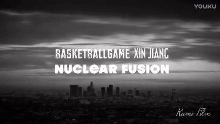 [KAMI FILMS作品]合聚变NUCLEAR FUSION 开幕典礼
