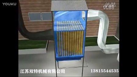 脉冲袋式环保除尘器工作原理 环保除尘器的使用方法 环保除尘器工作视频-江苏双特机械