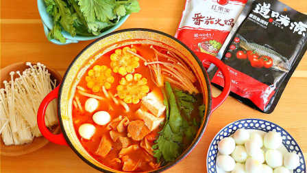 番茄牛肉火锅—菜鸟美食学堂23