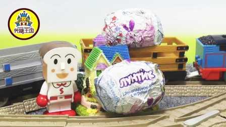姐姐讲故事 2016 托马斯小火车送奇趣蛋给面包超人和小猪佩奇 托马斯送奇趣蛋给佩奇