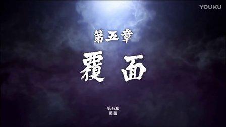 冰峰【如龙6】09.第五章:蒙面