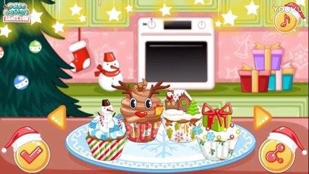 圣诞节纸杯蛋糕小甜点美食星学院II月灵手环小公主苏菲亚芭比时尚达人亲子游戏陌雪
