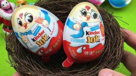 【奇趣蛋出奇蛋】海底小纵队拆鸟窝健达奇趣蛋鸡年版出奇蛋