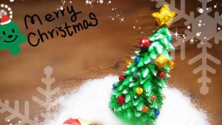 迷你圣诞树!【小葩手绘】!超轻粘土自制迷你圣诞树,超轻粘土教程,Merry Christmas!
