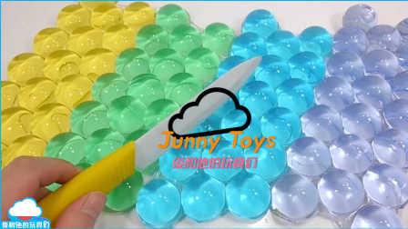 如何做 布丁做法 学习颜色Slime Orbeez果冻 如何做 冰淇淋 【 俊和他的玩具们 】