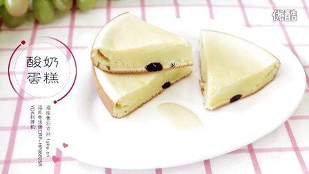 婴儿辅食家常菜美食食谱特色创意私房菜教学视频之电饭煲版酸奶蛋糕