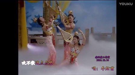 视频歌曲—西游记《吹不散这点点愁》老玩童—超清