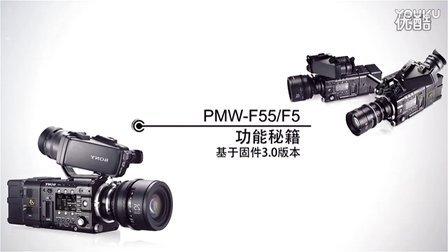 昆明影视器材租赁:SONY F55 4K摄影机出租