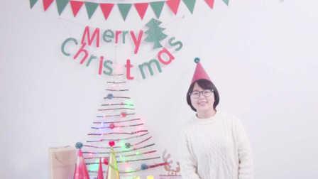 《東西》【圣诞特辑】