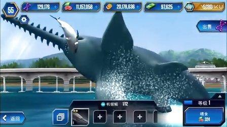 【肉搏快乐】我的恐龙侏罗纪世界 369帆锯鳐孵化出来了