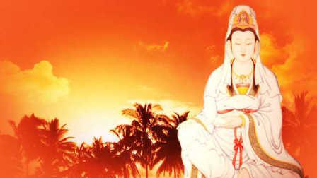 《印良法师…菩提心》大悲咒 佛教音乐歌曲大全100首经典佛歌佛经全文梵唱念诵阿弥陀佛