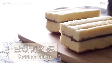 甜甜的!日式棉花蛋糕的做法视频#momscook美食菜谱#