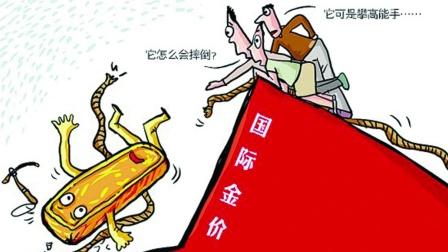 黄金已被看空声音淹没,该如何看待明年金价走势?