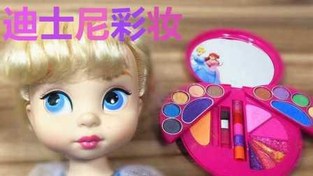 迪士尼爱莎公主化妆盒 儿童美妆玩具 指甲油 唇彩 腮红 眼影 小朋友彩妆 化妆品 过家家