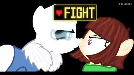 Sans and Chara`s Battle (mlp,undertale)