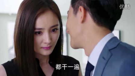 说吻戏:《亲爱的翻译官》杨幂为醉酒的黄轩·迅音161226