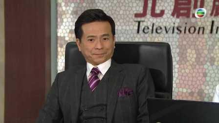 愛.回家之八時入席 - 第 192 集預告 (TVB)