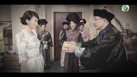 巾幗梟雄之諜血長天 - 第 09 集預告 (TVB)